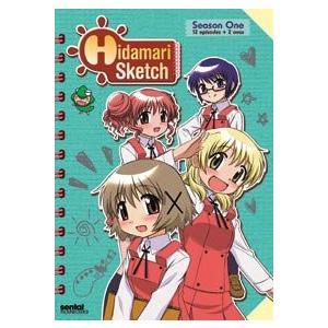 ひだまりスケッチ 第1期 DVD (全14話 350分収録 北米版 09)