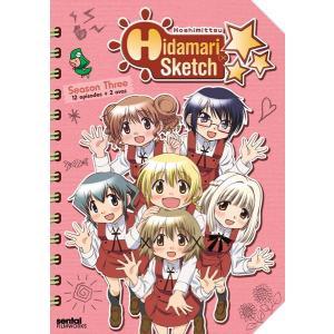 ひだまりスケッチ 第3期 × DVD (全14話 350分収録 北米版 09)