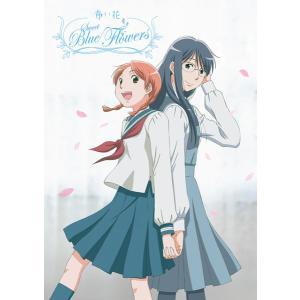 青い花 DVD 全11話 275分収録 北米版|avees