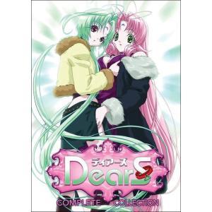 DearS DVD 全13話 325分収録 北米版|avees