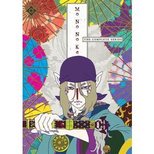 モノノ怪 DVD 全12話 300分収録 北米版|avees