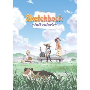 スケッチブック full color's DVD 全13話 325分収録 北米版