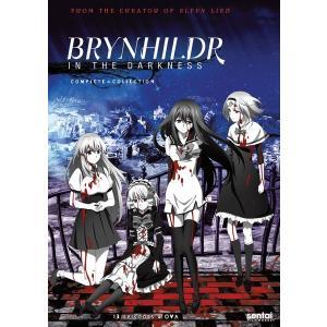 極黒のブリュンヒルデ DVD (全14話 350分収録 北米版 09)
