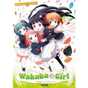 わかば*ガール DVD (全14話 112分収録 北米版 09)