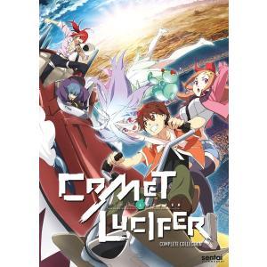 コメット・ルシファー DVD (全12話 300分収録 北米版 09)