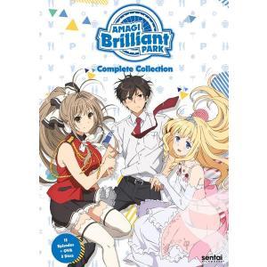 甘城ブリリアントパーク DVD (01-14話 350分収録 北米版 21)
