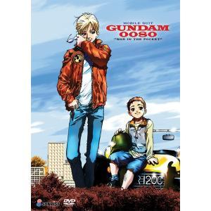 機動戦士ガンダム0080 ポケットの中の戦争 DVD 180分収録 北米版