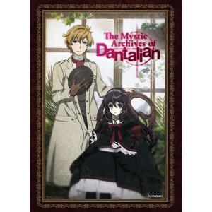 ダンタリアンの書架 DVD (全12話 300分収録 北米版 20)