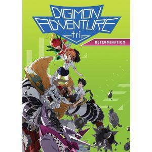 デジモンアドベンチャー tri. 第2章「決意」 OVA版 DVD 88分収録 北米版