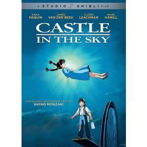 天空の城ラピュタ 劇場版 DVD 125分収録 北米版|avees