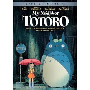 となりのトトロ 劇場版 DVD 88分収録 北米版|avees