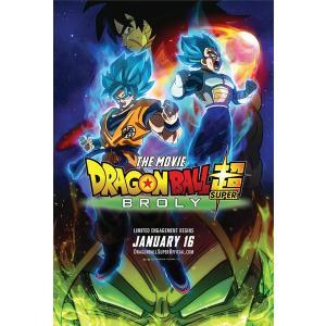 ドラゴンボール超 ブロリー DVD 100分収録 北米版|avees