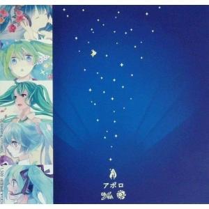 earth×GINGA feat.初音ミク ボカロ 「アポロ」|avekt