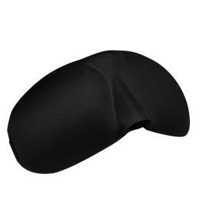 アイマスク 安眠 遮光 3D立体 柔らかい 睡眠 サイズ調節可能 男女兼用 avekt