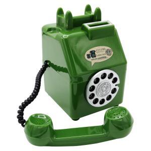 ダイヤル式 公衆電話型 貯金箱 昭和 レトロ アンティーク おもしろ貯金箱 グリーン|avekt