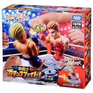 タカラトミー グローブ不要でボクシングが楽しめるアクションゲーム 拳闘士ガチンコファイト|avekt