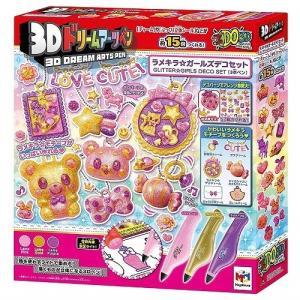 3Dドリームアーツペン ラメキラ ガールズデコセット(3本ペン)|avekt