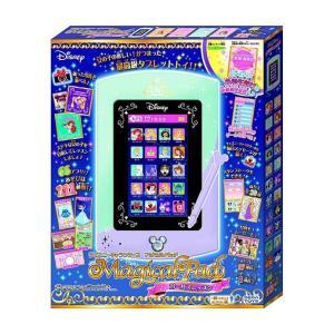 これ1台で、オシャレも、ゲームも、勉強も!  女の子の「楽しい!」が全部つまった魔法のPADが登場!...