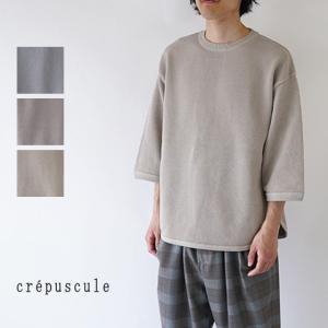クレプスキュール / crepuscule / ニット / 鹿の子  /  7'sラウンドニット /...