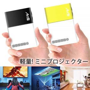 送料無料  ミニプロジェクター 小型 プロジェクター 1080P対応 超軽量 ホームシアター パソコン/スマホ/タブレット接続可能 USB/TF/HDMI対応 AKM-131