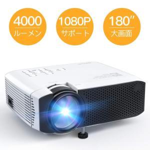 送料無料  小型 プロジェクター LED 4000lm 1920×1080最大解像度 内蔵スピーカー 2 台形補正 HDMI/USB/VGA/TF/AV/対応 スマホ/パソコン/タブレット AKM-142