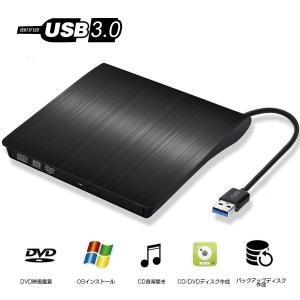 送料無料 外付けDVDドライブ ラス USB3.0 光学式 超薄型 CD-RW DVD-RW ポーダブル リコーダー APC-013|avenir7