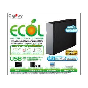 送料無料 グルービー ECOL エコモード搭載ハードディスクケース PS3&トルネ、レグザ対応 ブラック ECO-CASE3.5-U2-BK APC-014|avenir7