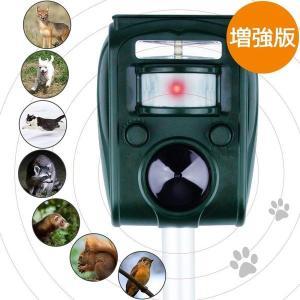 野生動物や近所の犬猫の騒音、猫異臭やフン、尿、ダニやノミ。害獣・ 害鳥を媒介とした病気などのために悩...