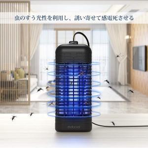 【13Wの強力蚊除け】 蚊取り線香や虫よけスプレーと違って、13WのUV光源吸引式で、 360°全方...