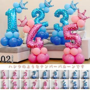 送料無料 誕生日 バルーン 数字 ナンバーバルーン 風船 プレゼント パーティーグッズ 結婚式 撮影 装飾 ゴールド シルバー ブルー ピンク