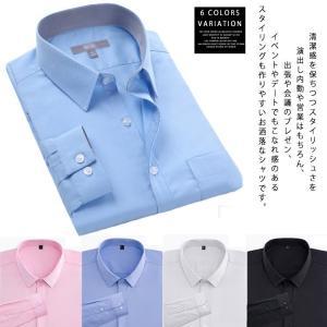 f2b3243f7087a 長袖ワイシャツ ビジネスシャツ ワイシャツ メンズ Yシャツ 長袖 ビジネス お葬式 礼服 結婚式 クールビズ ドレスシャツ 男性用 おしゃれ