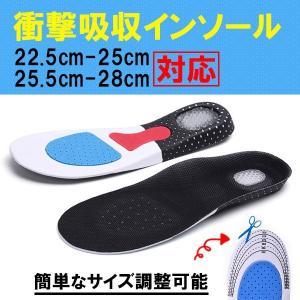 ★サイズ M 22.5-25 CM L 25.5-28 CM ★商品説明 靴のサイズに合わせて大きさ...
