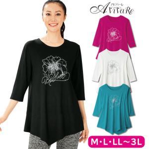 レディース 7分袖 カットソー 白 黒 ピンク 万能ビッグTシャツ KN-206-3516 ゆったり ロング丈 イレギュラー裾|avivare