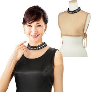 ドレス用インナー 首カバーチョーカー つけ衿  GD304-1-3219 発表会 衣装 インナー アクセサリー|avivare