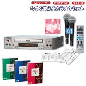 テイチク DVDカラオケ 3枚組 マイク2本 演歌 懐メロ 歌謡曲 Z0695 歌詞カード付 練習 趣味 娯楽 カラオケ