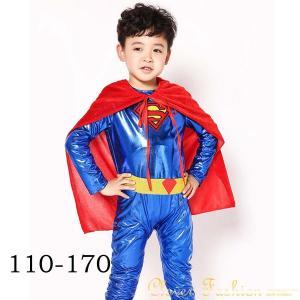 送料無料 2016新作 ハロウィン こども 男の子 スーパーマン ハロウィン衣装 マスク 子供 ワンピース 衣装 子供用 ハロウィーン キッズ コスプレ コスチューム|avivi
