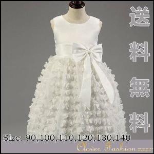 こども ドレス 子供 ドレス フラワーガール 女の子 フォーマル 発表会 プリンセスドレス 結婚式 七五三こども ピアノ発表会  送料無料|avivi
