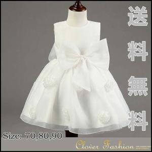 子供 ドレス 出産祝い キッズ 激安 発表会 女の子 リボンワンピース 子供 フォーマル キッズ ピンク ホワイト 赤 結婚式 七五三 ワンピース|avivi