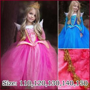 眠れる森の美女 シンデレラ プリンセス キッズコスチューム 衣装 プリンセス ドレス ワンピース 仮...