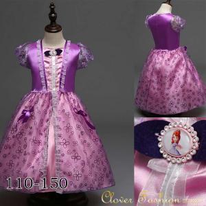 アナと雪の女王 エルサのサプライズ アナ ソフィアのプリンセス ソフィア ハロウィン 衣装 コスプレ...