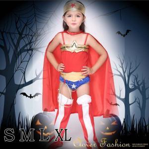 2016新作 ハロウィン キャプテンアメリカ 女の子 スーパーマン スカーフ ワンピース 衣装 子供用 キッズ コスプレ コスチューム 衣装 仮装 激安 6点セット|avivi