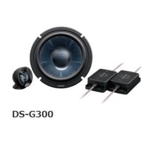 三菱電機 DIATONE 2Wayスピーカー DS-G300 avkansaishopping