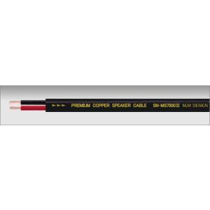 M&M DESIGN エムアンドエムデザイン スピーカーケーブル SN-MS7500III 切り売り|avkansaishopping