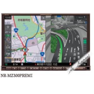 三菱電機 DIATONE サウンドナビ NR-MZ300PREMI 8インチ メモリーナビ|avkansaishopping