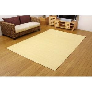 インドネシア産 39穴マシーンメイド 籐むしろカーペット 『ジャワ』 352×352cm