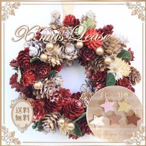 送料無料 クリスマス プレゼント リース 玄関の飾り付け 雑貨 壁掛け|avonlea