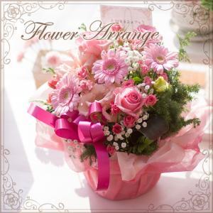 フラワーアレンジ 花 ギフト プレゼント 季節のお花おまかせフラワーアレンジメント  Sサイズ 記念...