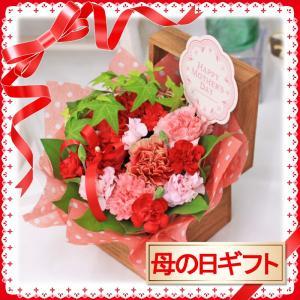 2019 母の日 花 人気 ギフト プレゼント フラワーアレンジ カーネーション ウッドボックス ブラウン 生花 贈り物|avonlea