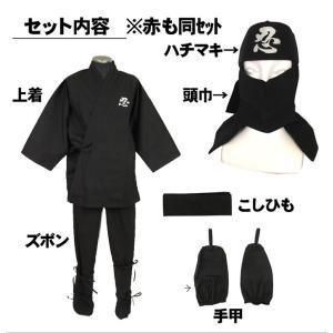 忍者 コスチューム 6点セット フルセット ハロウィン 装束 コスプレ|avril|06
