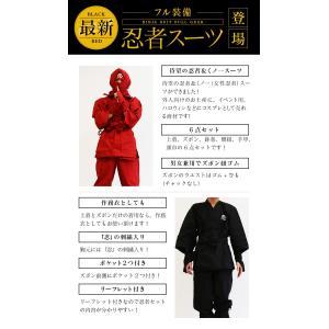 忍者 コスチューム 6点セット フルセット ハロウィン 装束 コスプレ|avril|08